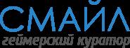 """Геймерский куратор """"СМАЙЛ"""""""