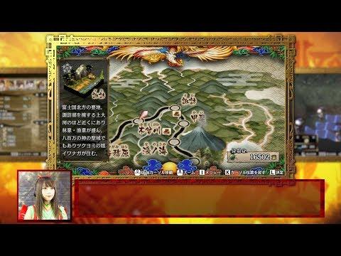 God Wars: The Complete Legend выйдет на РС, все улучшения версии появятся и на консолях