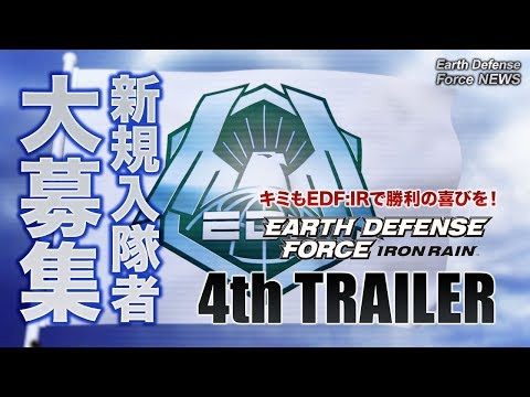 Новый трейлер Earth Defense Force: Iron Rain