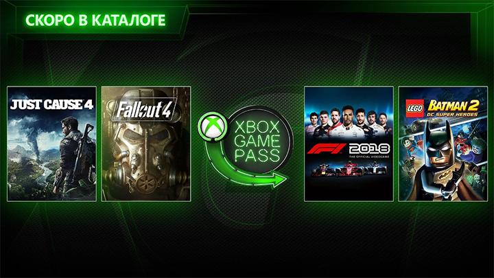 Just Cause 4 и LEGO Batman 2 пополнили каталог Xbox Game Pass, Fallout 4 и F1 2018 на очереди