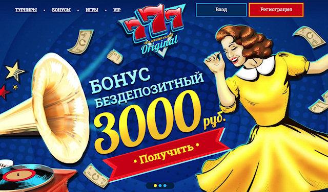 Онлайн казино: почему игра готова принести результат